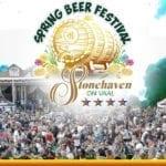 21st Spring Beer Festival